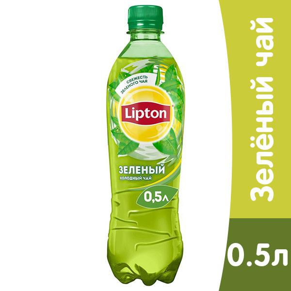 Lipton Ice Tea / Липтон Зеленый 0.5 литра, пэт, 12 шт. в уп. фото