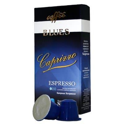Кофе в капсулах Blues Капризо (10шт.)