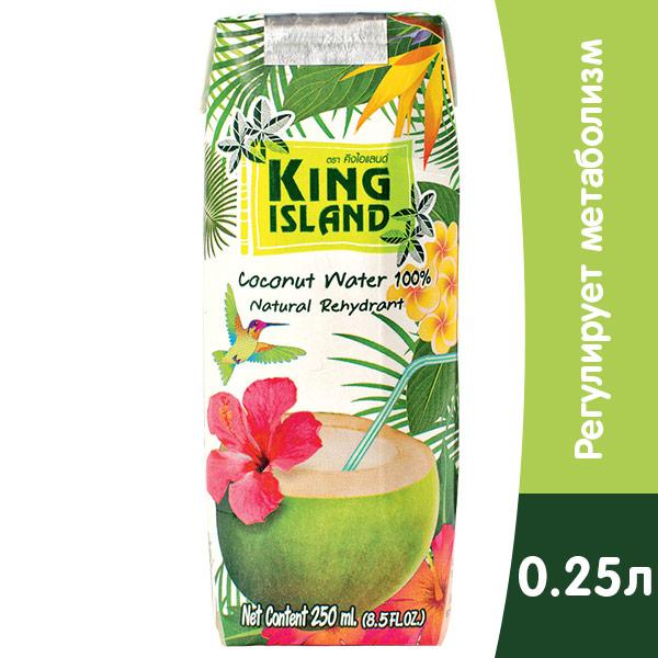 Кокосовая вода King Island без сахара 0,25 литра, без газа, тетра-пак, 36 шт. в уп. фото