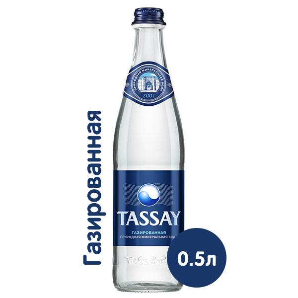 Вода минеральная Tassay 0.5 литра, газ, стекло, 12 шт. в уп.