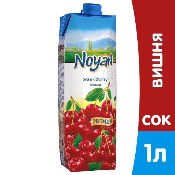 Купить со скидкой Нектар Noyan вишневый Premium 1 литр, 12 шт. в уп.