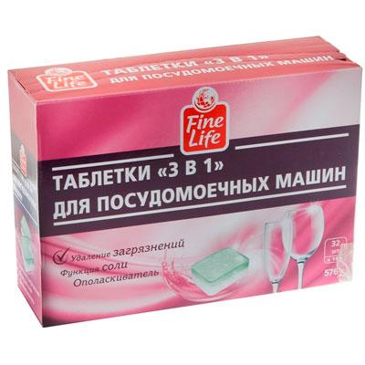 Таблетки для посудомоечных машин Fine Life 3 в 1, 32 шт фото