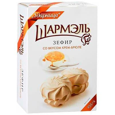 Зефир Шармэль со вкусом крем-брюле 255 гр