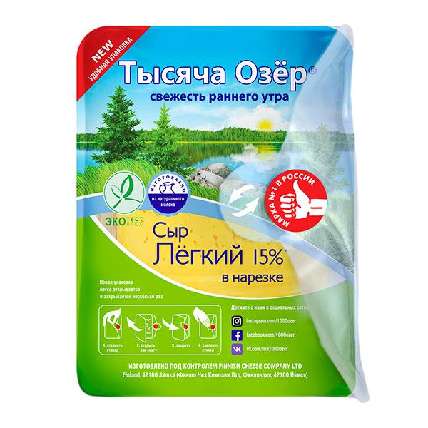Сыр Тысяча Озер Легкий 15% нарезка БЗМЖ 150 гр фото
