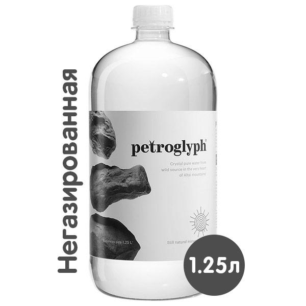Вода Petroglyph 1.25 литра, без газа, пэт, 6 шт. в уп. фото