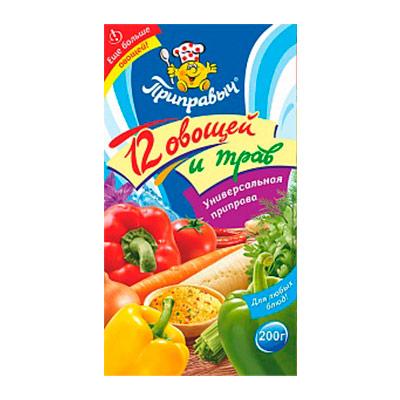 12 овощей Приправыч 30 гр