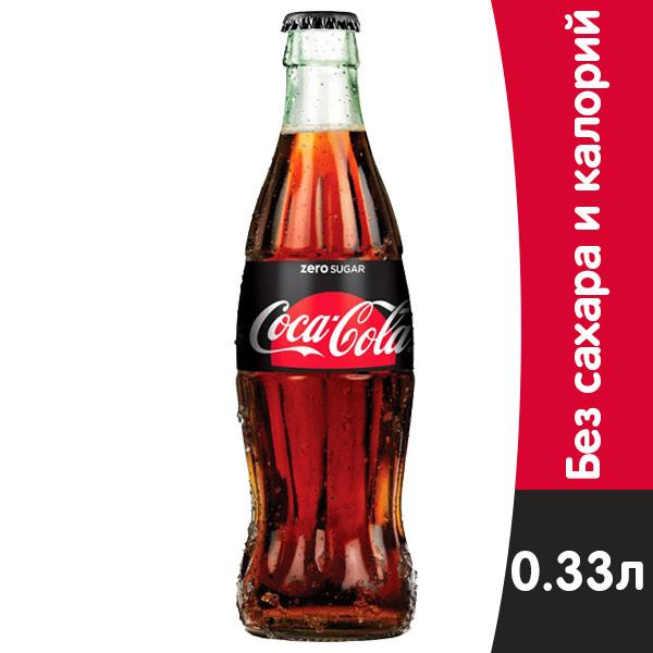 Coca-cola / Кока Кола Zero 0,33л импорт ст (24шт) фото