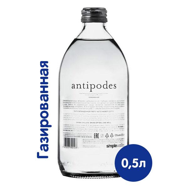 Вода Antipodes 0.5 литра, газ, стекло, 24 шт. в уп. фото