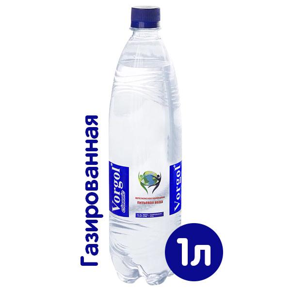 Купить со скидкой Вода Vorgol 1 литр, газ, пэт, 8 шт. в уп.