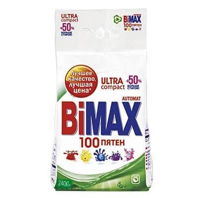 Стиральный порошок BIMAX 100 пятен автомат 2,4кг