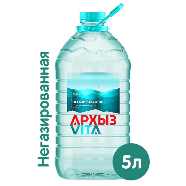Вода Архыз 5 литров, 2 шт. в уп.
