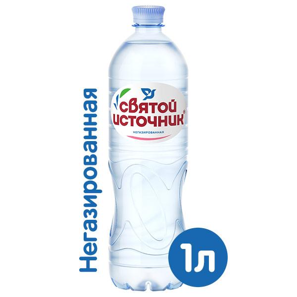 Вода Святой Источник 1 литр без газа пэт 6 шт. в уп..