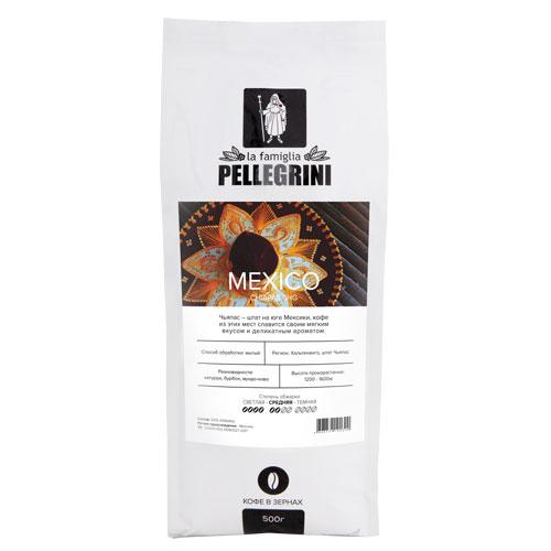 Кофе La Famiglia Pellegrini Mexico зерно 500 гр фото