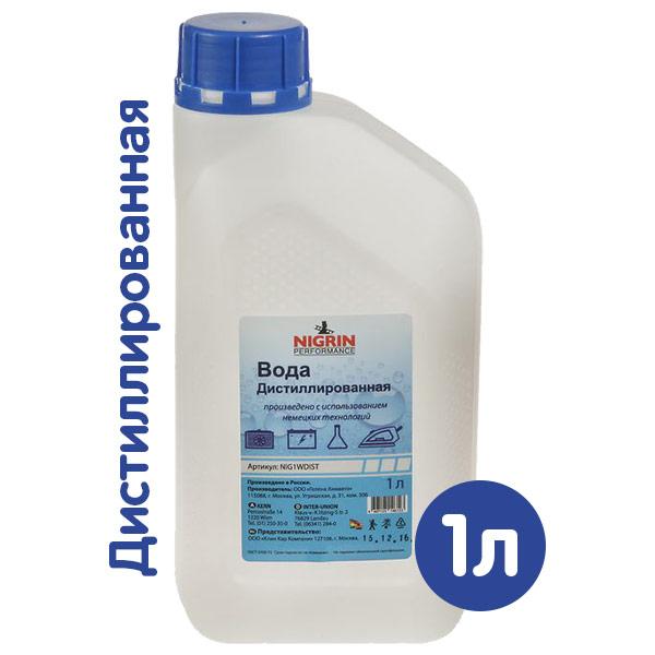 Дистиллированная вода Nigrin 1 литр фото