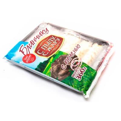 Блинчики С пылу с жару с печенью 360 гр