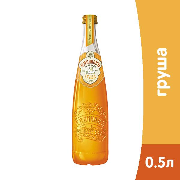 Калиновъ Лимонадъ Винтажный Груша 0,5 литра, газ, стекло, 12 шт. в уп. фото