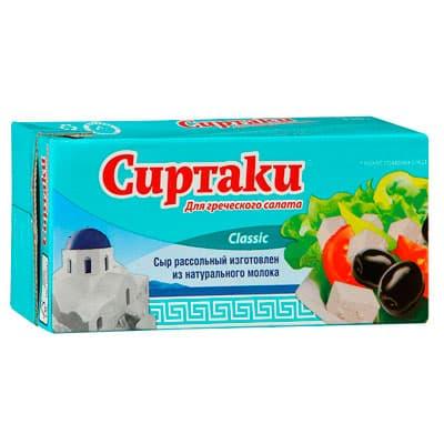 Сыр Сиртаки Classic для греческого салата 35% 330 гр фото