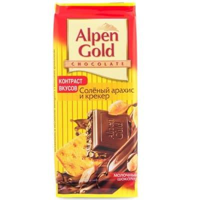������� Alpen gold �������� ������� ������ � ������ 90� (5��)