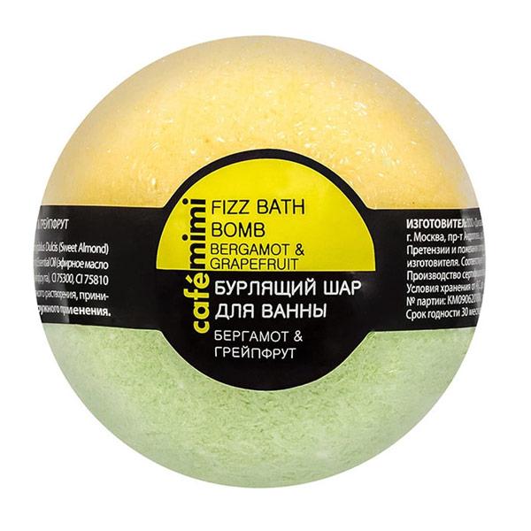 Шар для ванны Cafe Mimi бурлящий Бергамот и грейпфрут 120 гр фото