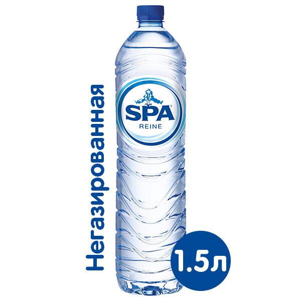 Вода Spa Reine 1.5 литра, без газа, пэт, 12 шт. в уп.