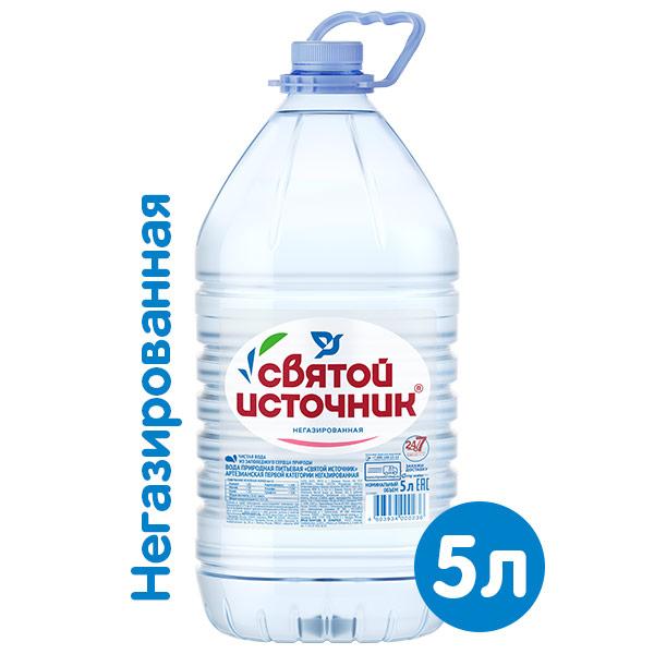 Вода Святой Источник 5 литров 2 шт. в уп..