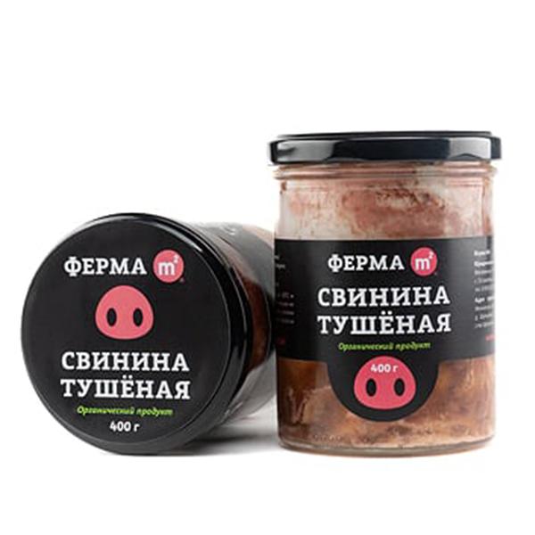 Свинина тушеная из органического мяса Ферма М2 400 гр