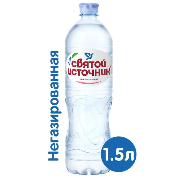 Вода Святой Источник 1.5 литра без газа пэт 6 шт. в уп..