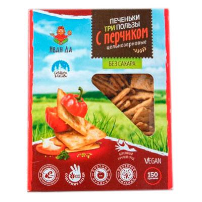 Печеньки с перчиком (Ферма Балашов Д.) 150 гр