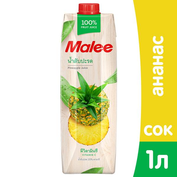 Купить со скидкой Сок Malee / Мали ананас прямой отжим 1л (12шт)