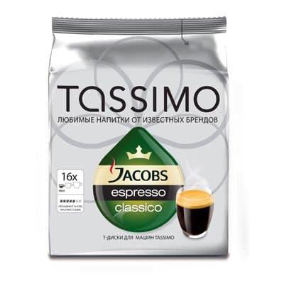 Кофе в капсулах Tassimo Эспресcо (16шт)