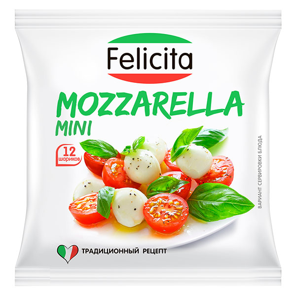 Сыр Моцарелла мини Felicita 45% БЗМЖ 120 гр