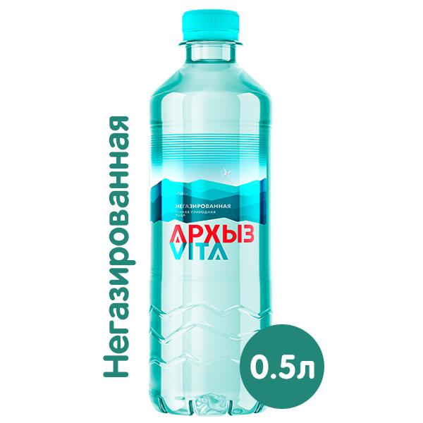 Вода Архыз 0.5 литра, без газа, пэт, 12 шт. в уп.