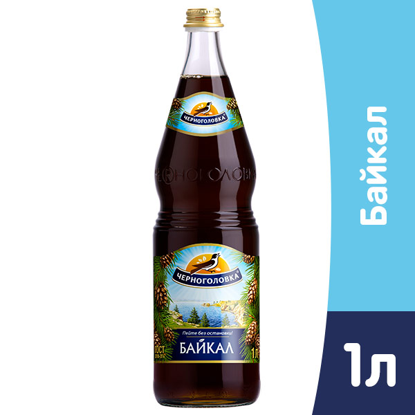 Черноголовка Байкал 1,0л ст (6шт) фото