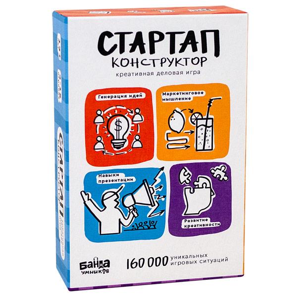 Настольнаяь игра Банда Умников Стартап конструктор от 12ти лет.