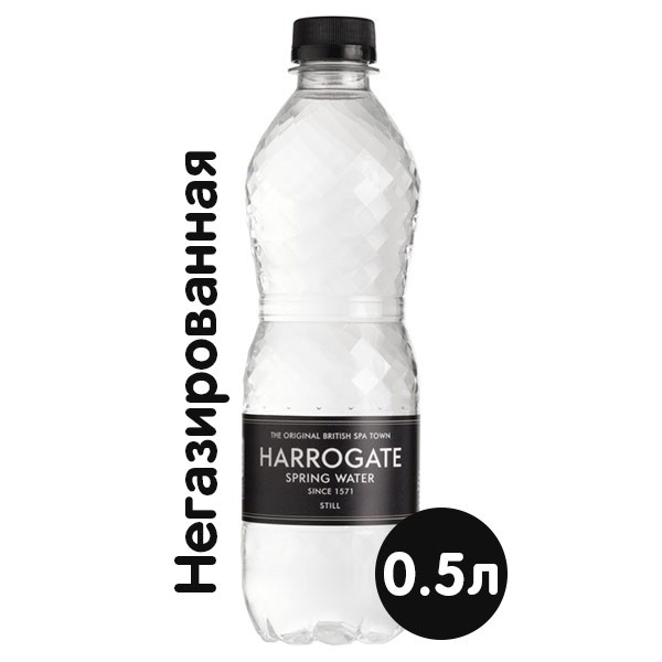 Вода Harrogate Spa / Харрогейт Спа