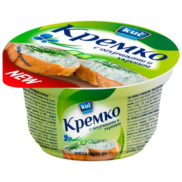 Сыр KUC Творожный Кремко огурчик/укроп 45% 200 гр