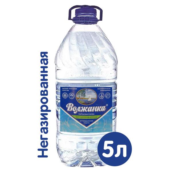 Вода Волжанка 5 литров, 2 шт. в уп. фото