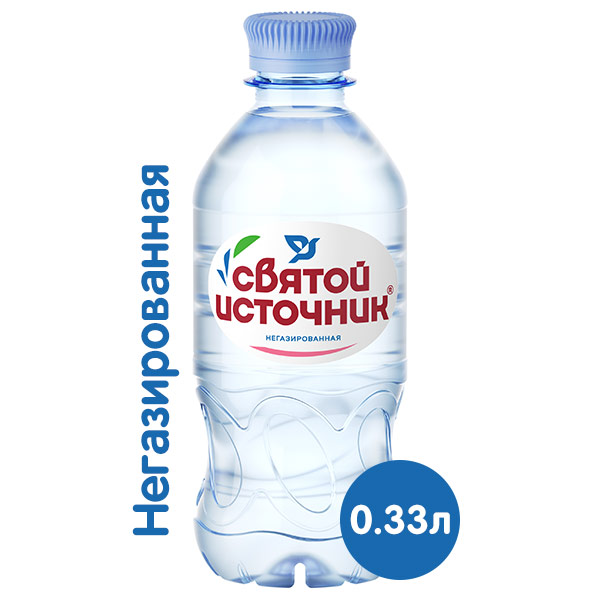 Вода Святой Источник 0.33 литра без газа пэт 12 шт. в уп..