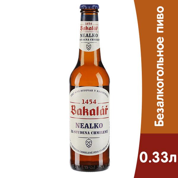 Безалкогольное пиво Bakalar 0.33 литра, стекло, 1 шт. в уп.