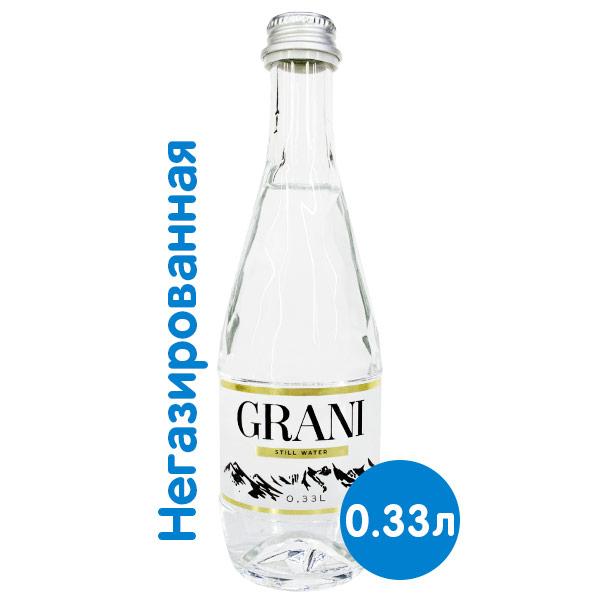 Вода Grani 0.33 литра, без газа, стекло, 20 шт. в уп.