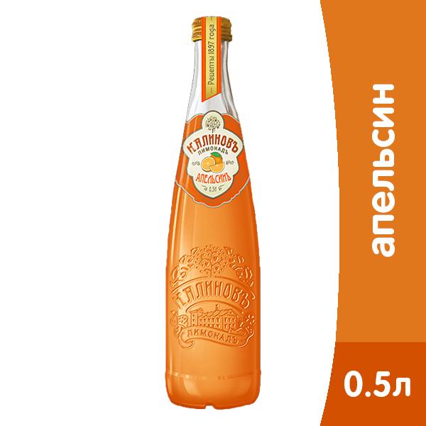 Калиновъ Лимонадъ Винтажный Апельсин 0,5 литра, газ, стекло, 12 шт. в уп.