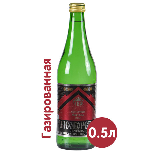 Вода Лысогорская 0.5 литра, газ, стекло, 20 шт. в уп. фото