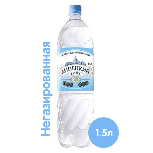 Вода Липецкий Бювет 1.5 литра, без газа, пэт, 6 шт. в уп.