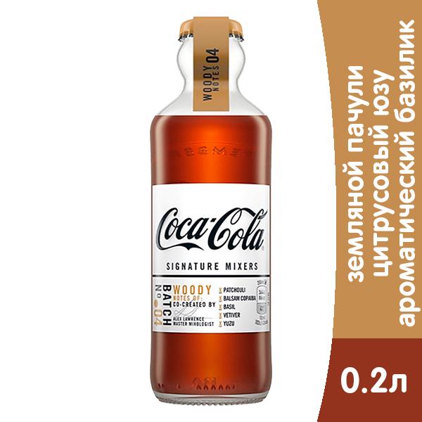 Coca-Cola Signature Mixers №4 Woody 0,2 л, газ, стекло, 12 шт. в уп. фото
