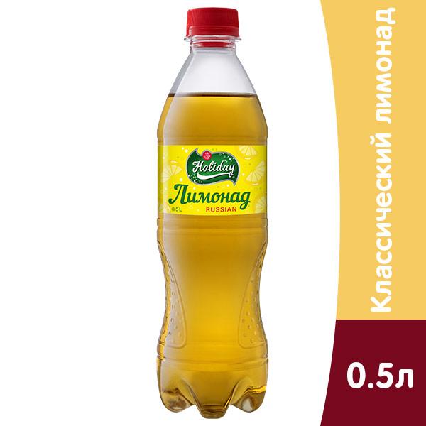 Напиток Holiday Лимонад 0.5 литра, газ, пэт, 12 шт. в уп.