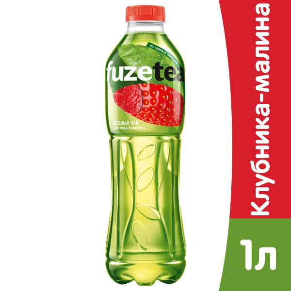 Зеленый чай Fuzetea клубника и малина 1 литр, пэт, 12 шт. в уп.