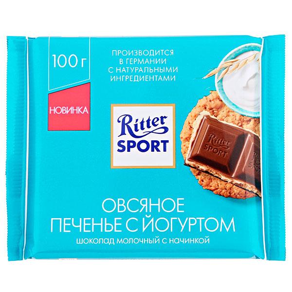 Шоколад Ritter Sport молочный овсяное печенье с йогуртом 100 гр