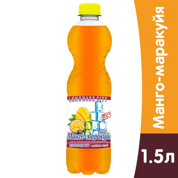 Lemonade City Манго-Маракуйя, 1,5 литра, газ, пэт, 6 шт. в уп фото