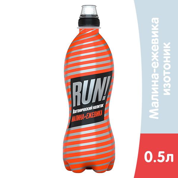 Изотонический напиток Run малина-ежевика 0.5 литра, пэт, 12 шт. в уп. фото