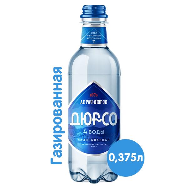 Вода 4 воды Абрау-Дюрсо 0.375 литра, газ, пэт, 12 шт. в уп.